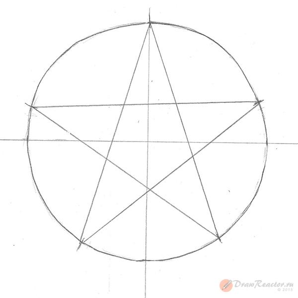 Рисуем звезду. Шаг 3.