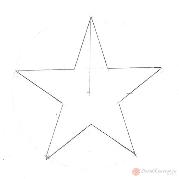 Рисуем звезду. Шаг 4.