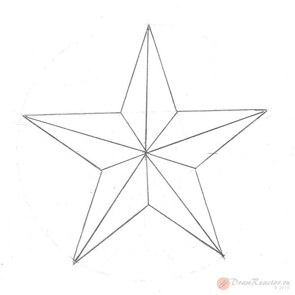 Рисуем звезду. Шаг 5.