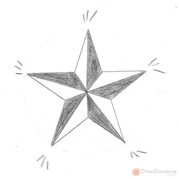 Рисуем звезду. Шаг 6.