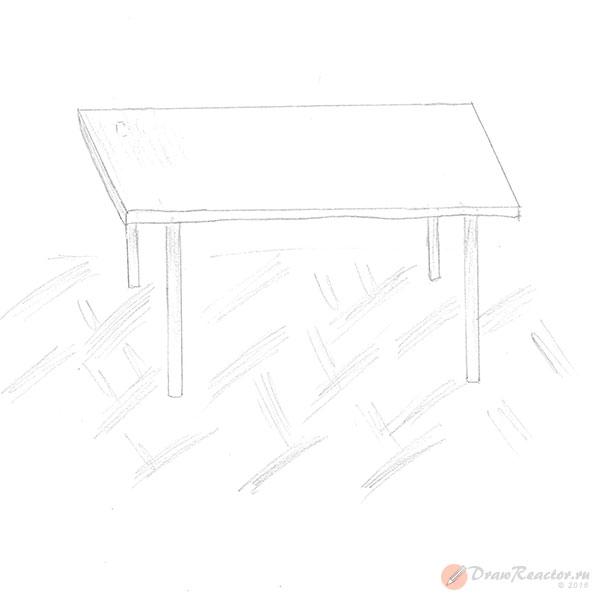 Как нарисовать стол. Шаг 5.