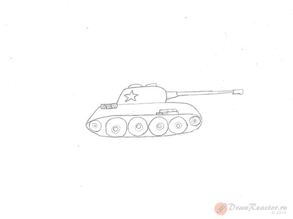 Как нарисовать танк. Шаг 4.