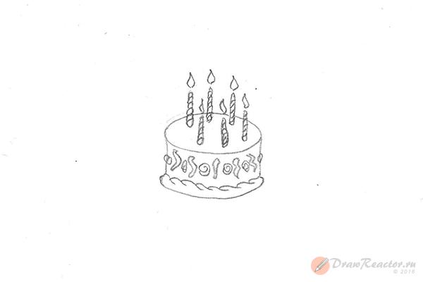 Рисунок торта со свечами. Шаг 4.