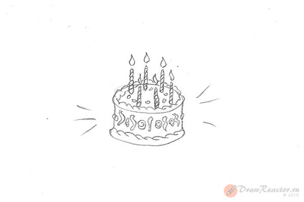Рисунок торта со свечами. Шаг 5.